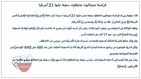 ٢٠١٣١١٢١-٢٢٣٩٣٤.jpg