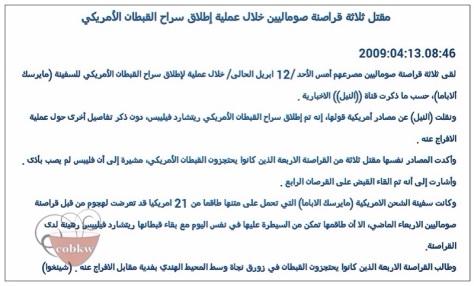 ٢٠١٣١١٢١-٢٣١٦١٤.jpg