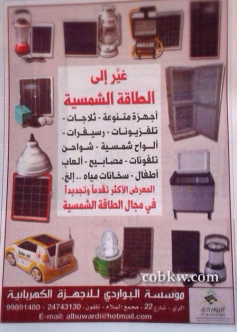٢٠١٤٠١٢٠-٢١٥٦٤٠.jpg